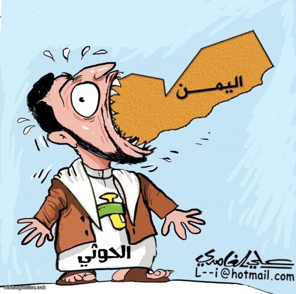 الحوثي و اليمن