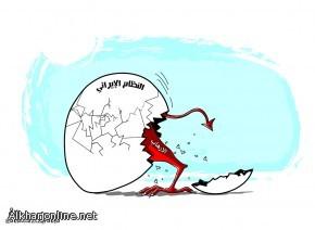 الوضع الايراني