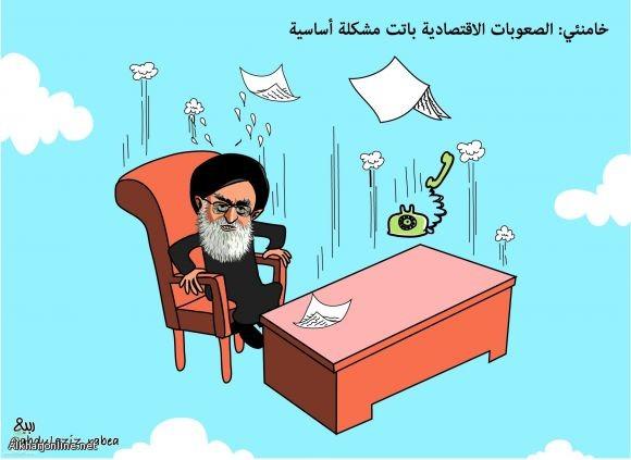 المشاكل الاقتصادية نقلا عن جريدة الرياض