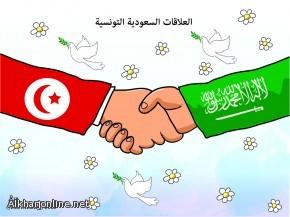 المحبة و الصداقة نقلا عن الرياض