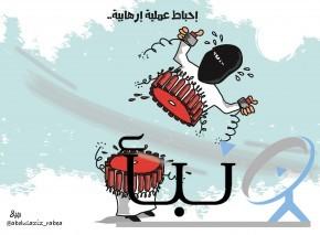 نقلا عن الرياض