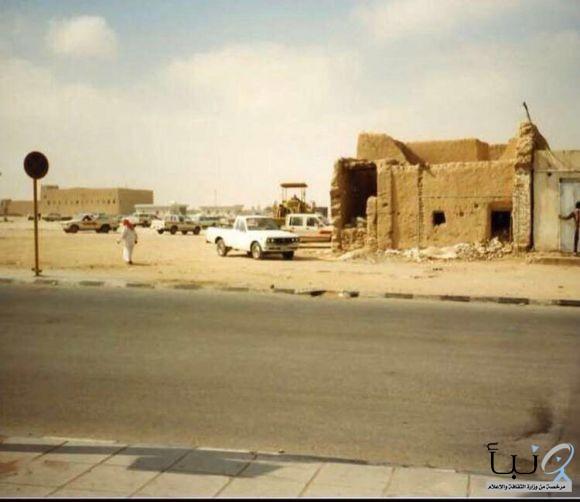 صورة من محافظة الخرج قديمة