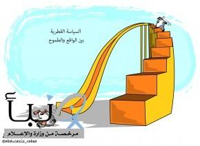 نقلا عن جريدة الرياض