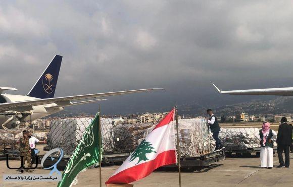 وصول طائرتين إغاثيتين أولى طلائع الجسر الجوي السعودي لمساعدة منكوبي انفجار بيروت