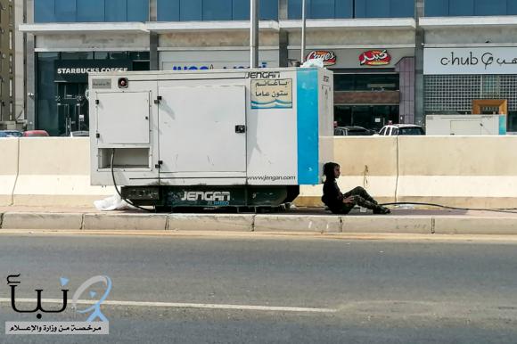 ظلال الخطر نقلا عن صحيفة مكة