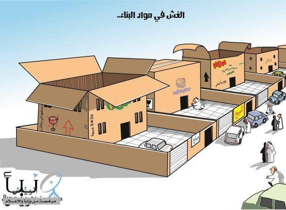 نبأ : نقلا عن الرياض