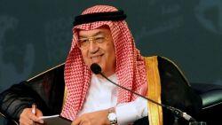 الدكتور غازي القصيبي