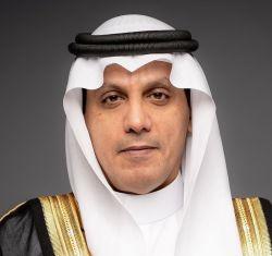 د. عبدالرحمن بن هلال الطلحي .. يوم سعيد للوطن