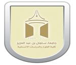 انطلاق الملتقى العلمي التحضيري الثالث لطلاب وطالبات كلية العلوم والدراسات الإنسانية بجامعة سلمان بن عبد العزيز