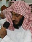 الشيخ فهد  الهلال مدير لإدارة شاغلي الوظائف التعليمية