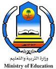 «التربية» تتمسك بـ «329» وحدة صحة مدرسية