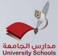 طلاب مدارس الجامعة الأهلية بالخرج يتميزون من جديد على مستوى المملكة