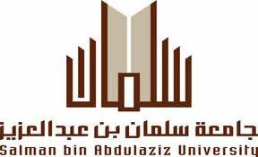 تعيين الدكتورة امل الشمراني والدكتورة نورة العلي بكلية التربية بالخرج
