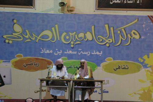 فضيلة الشيخ /عبدالله وكيل الشيخ يلقي محاضرة في مركز الجامعيين الصيفي