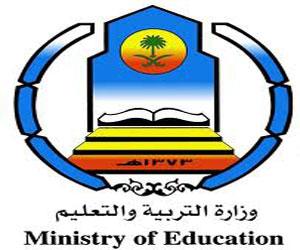 التربية تقرر منع دراسة الأجانب بمدارس الدولة بعد سن الثامنة