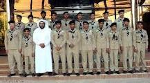 كشافة ثانوية الأمير سلمان بن محمد بالدلم  يمثلون طلاب المحافظة في الاحتفال باليوم الوطني بالجوف