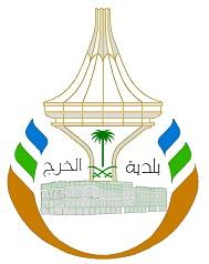 من المسئول عن تراكم السيارات التالفة في مواقف مسجد الملك عبدالعزيز بالخرج