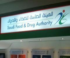 """""""الغذاء والدواء"""" تحذر من استخدام 3 أجهزة لقياس نسبة السكر في الدم"""