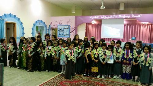 حفل الجدات في ابتدائية الابناء في اسكان الصناعات الحربية