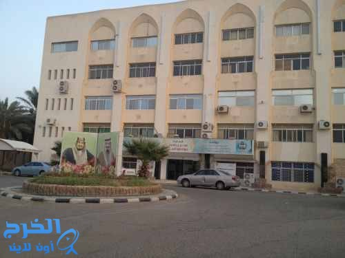 وزارة التربية والتعليم تعتمد إعلان الرسوم الدراسية للمدارس الأهلية والأجنبية  بالخرج