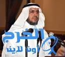 د. الجليفي يفتتح برامج للتربية الفكرية وبرنامج التوحد في عدد من مدارس البنات بمحافظة الخرج