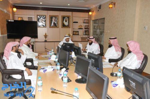 د.الجليفي يجتمع بمجلس صندوق الإدارة للتربية والتعليم بالخرج