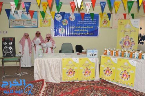 د.العسكر يدشن برنامج التوعية الصحية ضد الأمراض المعدية وحملة الطالب النظيف