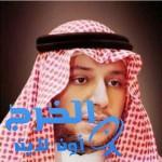 مدير تعليم الخرج  يشكر المدارس المنجزة صرف إعانة تكافل