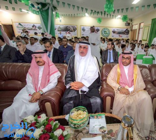 السفير المبارك يرعى حفل الأكاديمية السعودية بجاكرتا بمناسبة اليوم الوطني الخامس والثمانين