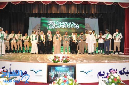 آل مجدوع رعى حفل الاحتفاء باليوم الوطني  هويتي وطني  بتعليم الخرج