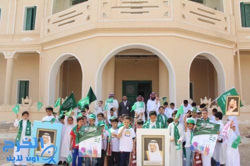 ابتدائية  الجامعة بقصر الملك عبدالعزيز التاريخي