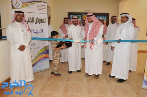 العبدالجبار  يدشن المعرض الفني الدائم لطلاب وطالبات التربية الخاصة بالخرج