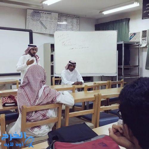 متوسطة الملك سلمان بن عبدالعزيز بالخرج تقيم لقاء لطلاب برنامج السمعي