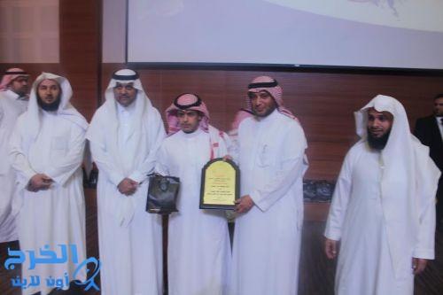 ثانوية الجامعة تحقق المركز الأول في جائزة التميّز العام