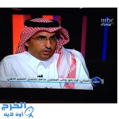 الحبابي..49% في المئة من طلاب أكاديمية الحرمين سعوديون