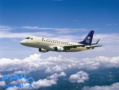 وفاة السعودي المتسبب في الهبوط الاضطراري لطائرة الخطوط بروما