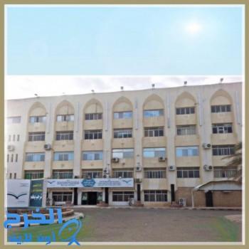 المساعد للشؤون التعليمية بنات بالخرج تشارك بورقة عمل ضمن اللقاء الحادي عشر لقادة التوعية الإسلامية بينبع