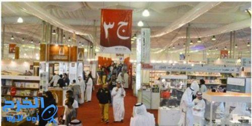 معرض جدة الدولي للكتاب يسدل الستار على فعالياته