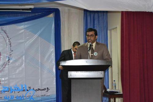 السفير المبارك يرعى حفل الأكاديمية السعودية بجاكرتا في يوم اللغة العربية