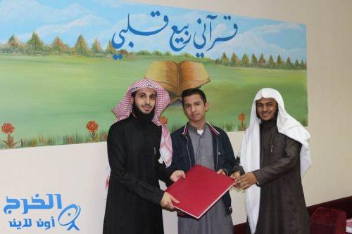 الطالب فهد فواز ال داوود يفوز بجائزة بحوث الأمن الفكري على مستوى المحافظة