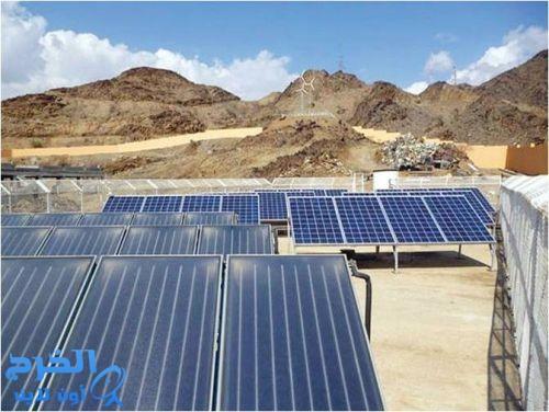جامعة الباحة تشغل كليات المخواة بالطاقة الشمسية
