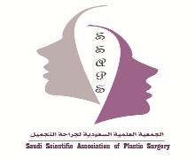 استشاري سعودي : امكانية اعادة بناء ثدي المرأة المستأصل