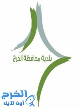 بلدية الخرج تبدأ خطتها لعيد الفطر المبارك بمدينة الخرج