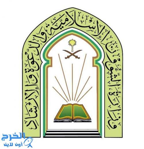 إدارة المساجد والدعوة والإرشاد بالخرج تحدد 57 مصلى وجامع لأداء صلاة العيد