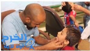 مركز بياض لطب الأسنان يقيم برنامج في مدرسة خزيمة