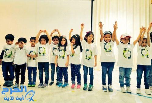 مبادرة نوعية للروضة الثانية بالخرج حول رؤية ٢٠٣٠( طفل اليوم رجل المستقبل )