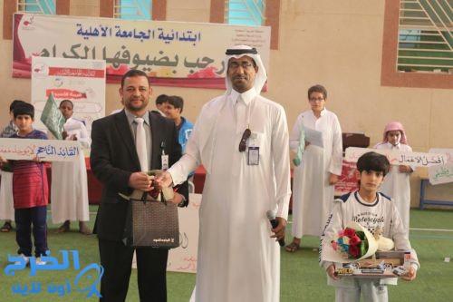 ابتدائية الجامعة تحتفي بأبطال الحساب الذهني الحاصلين على المركز الثالث عالمياً في مسابقة الحساب الذهني