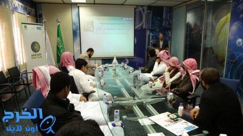 طلاب نادي الابتكار بثانوية الجامعة يزورون معهد الملك عبدالله لتقنية النانو