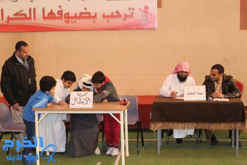 ابتدائية الجامعة الأهلية تحتفي باليوم العالمي للغة العربية تحت شعار(تعزيز انتشار اللغة العربية)