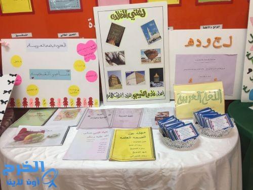 المتوسطة الثامنة للبنات  تفعل  برنامج اليوم العالمي للغه العربيه